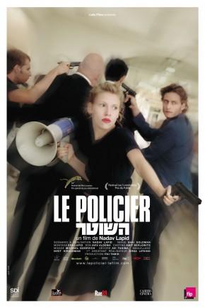 Affiche de Policier (Le)