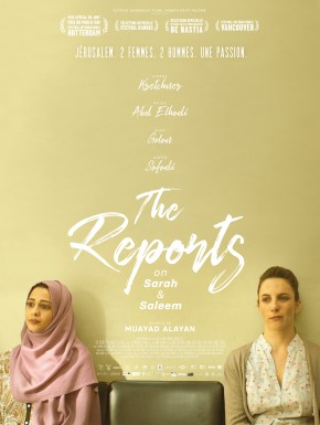 Affiche de The Reports on Sarah & Saleem